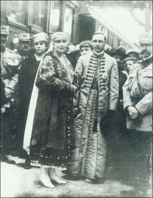 Iuliu Hossu şi Regina Maria