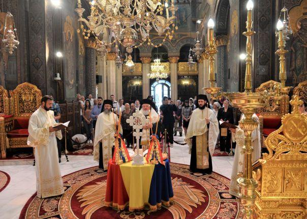 Basilica 1
